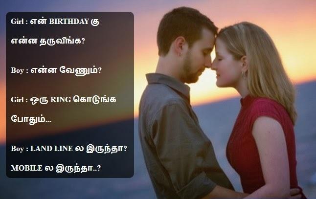 Tamil Lover Joke Images For Fb Share
