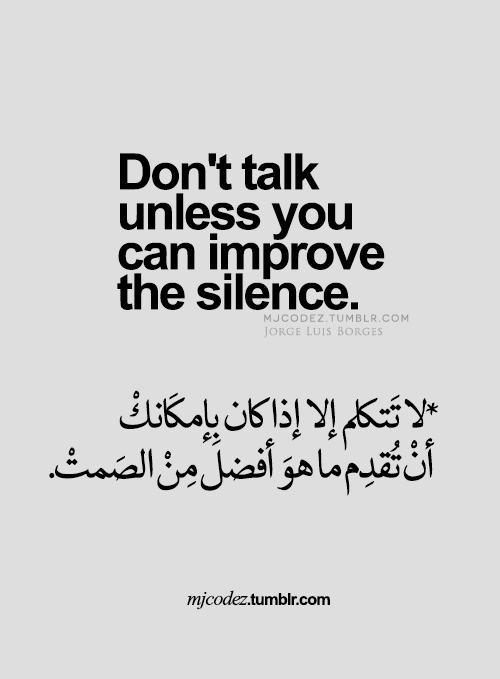 Inspirational Quotes In Arabic With English Translation Google Search