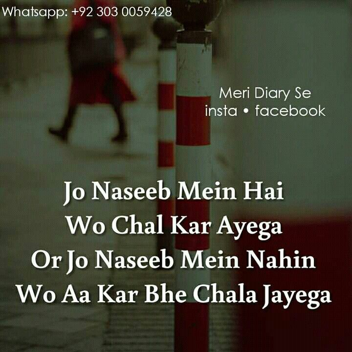 Shayariii Gujarati Quotespunjabi Quoteshindi