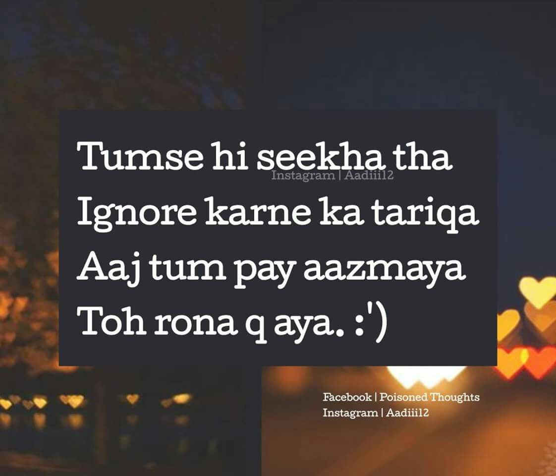 Sab Dikhawa  C B Quotationat Ude Thoughtshindi Quotespoetry