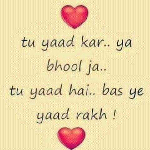 Punjabi Quotes Hindi Quotes Sad Quotes Poetry Quotes Random Quotes Love Quotes Crazy Facts Ghalib Poetry Word Sentences