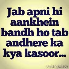 Image Result For Status For Whatsapp On Broken Trust In Hindi  C B Quotes Lovehindi