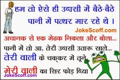 Funny Sad Love Jokes
