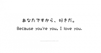 Japanese Love Quotes Tumblr
