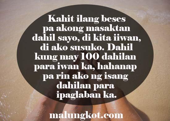 Walang Problema Ang Hindi Kayang Lutasin Ng Magkasama Patunayan Ninyo Sa Lahat Ng Tao Na Kayo Talaga Ang Para Sa Isat Isa Sad Love Quotes
