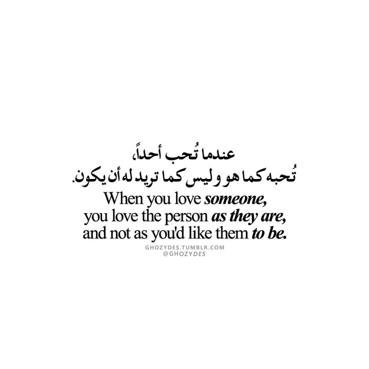 D A D  D Aa D A D A D B D A D Aa Arabic Quotes P O