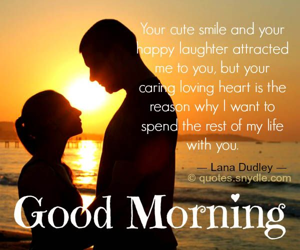 Sweet Good Morning Quotes For Her And Him With Picture Quotes And Sayings