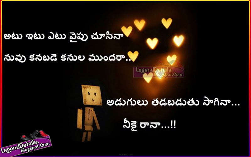 Beautiful Love Friendship Messages For Her Love Quotes Wap