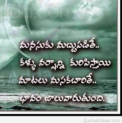 Best Sad Quotations May Quotesadda Com