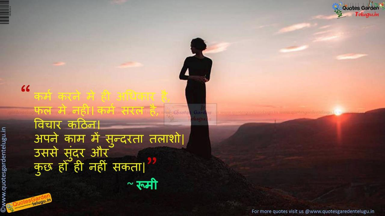 Best Hindi Quotes Rumi Anmol Vachan Suvichar