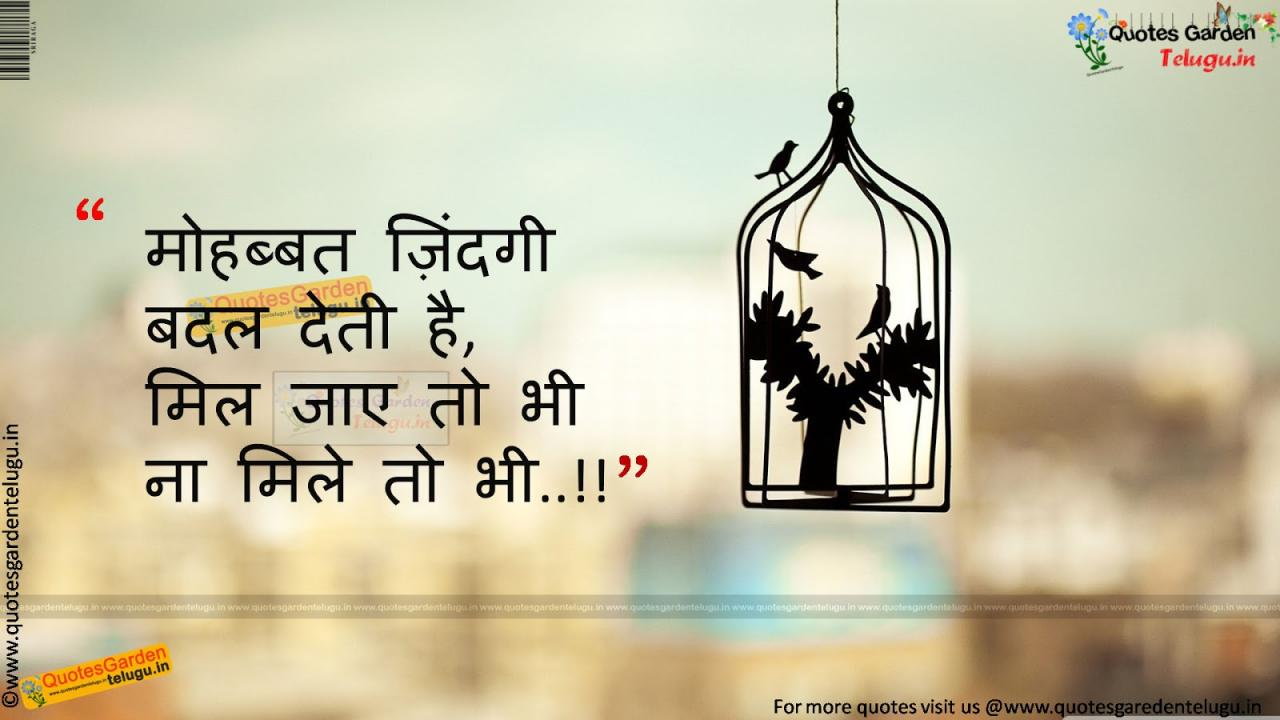 Rumi Love Quotes In Hindi Best Quote
