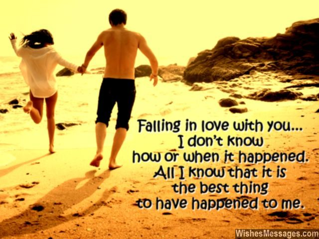 Cute Falling In Love Quote For Boyfriend And Girlfriend