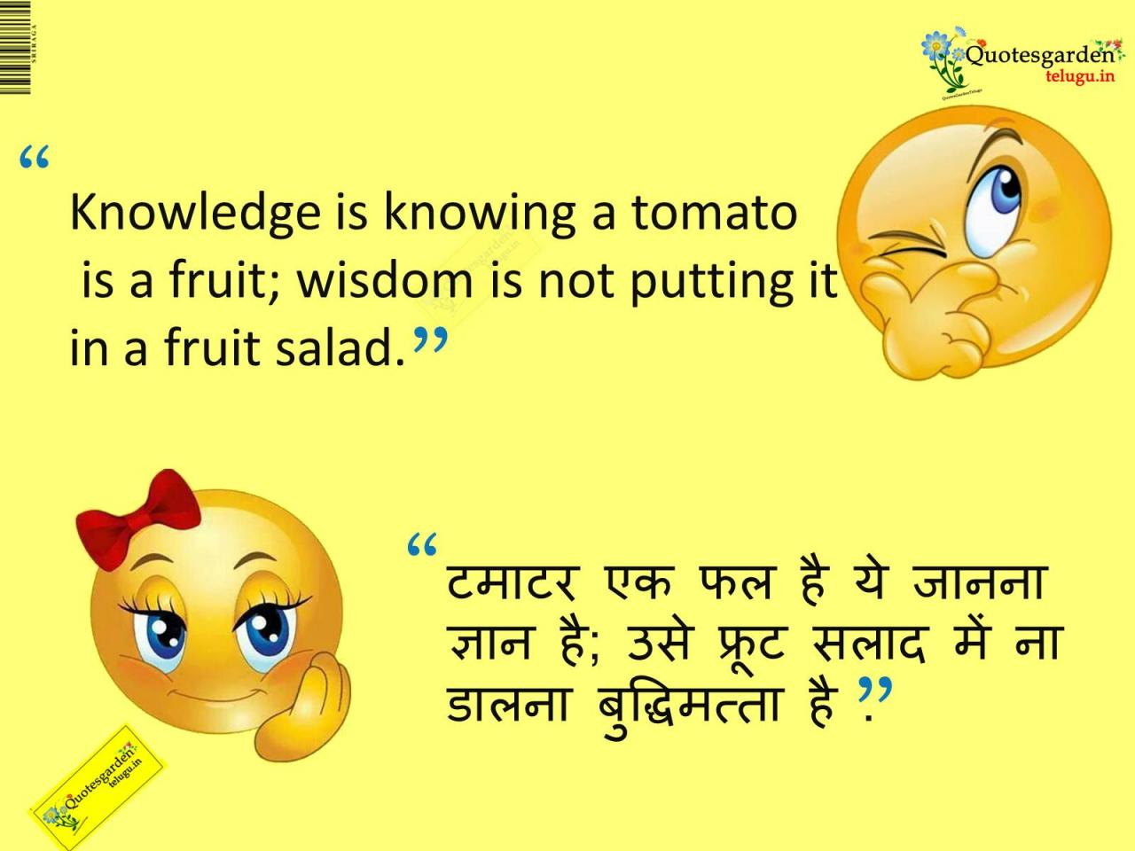 Funny Valentine Quotes In Hindi