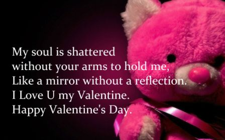 We Have The Best Collection Of Happy Valentines Day My Love Quotes You Can Send The Pictures Of Valentines Day Greetings To The Ones You Love For Free