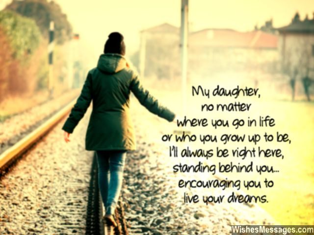 I Am Here For You Supportive Message For Daughter I Love You