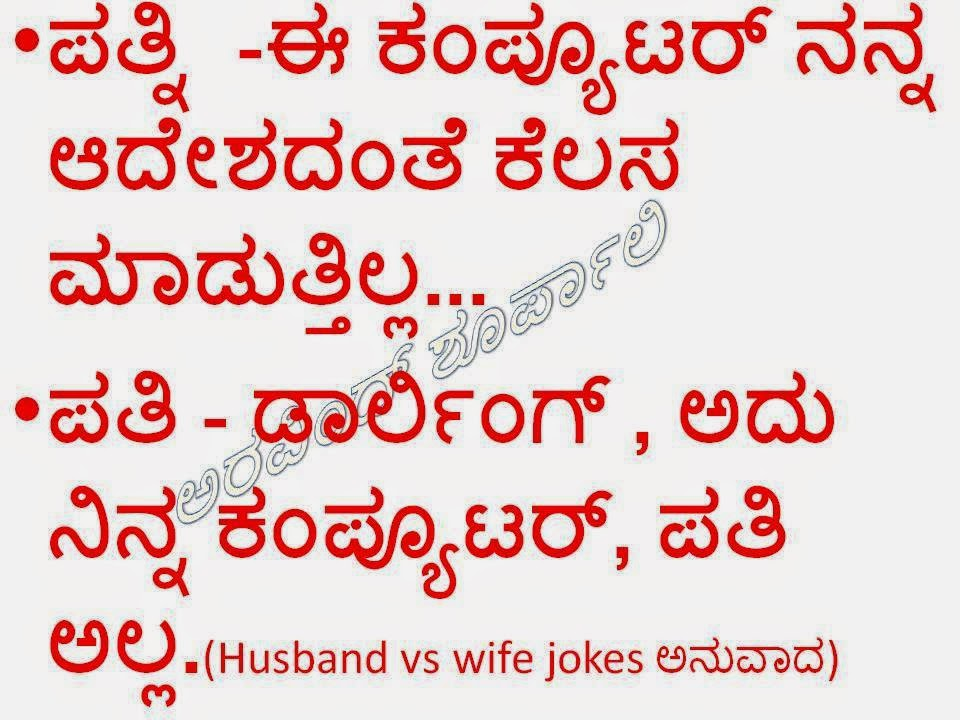 Kannada Love Failure Quotes In Kannada Pictures