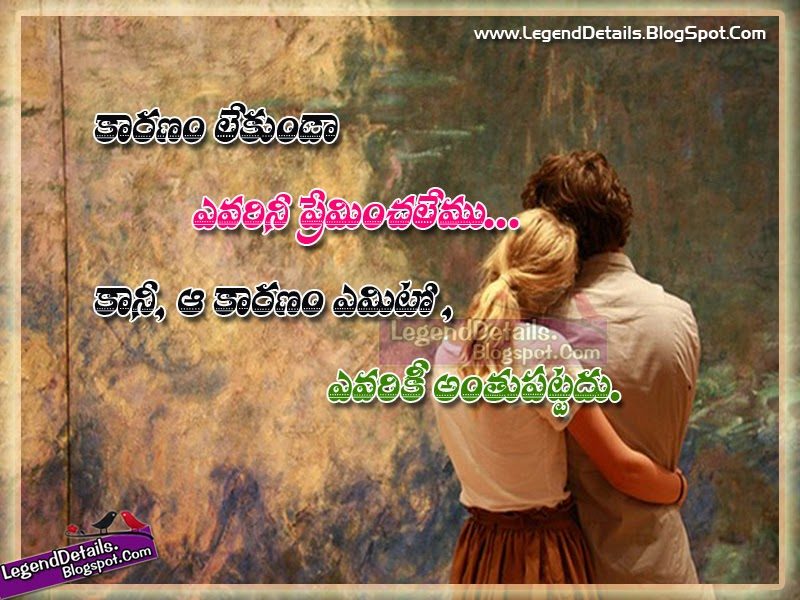 Latest Love Quotes In With Images