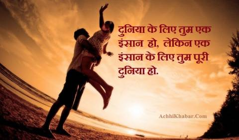 Love Quotes Status In Hindi