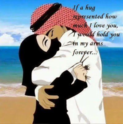 Related Husband And Wife In Islam Muslim Husband And Wife Islamic Love Quotes For Husband Anniversary Quotes For Husband Love Quotes For Husband