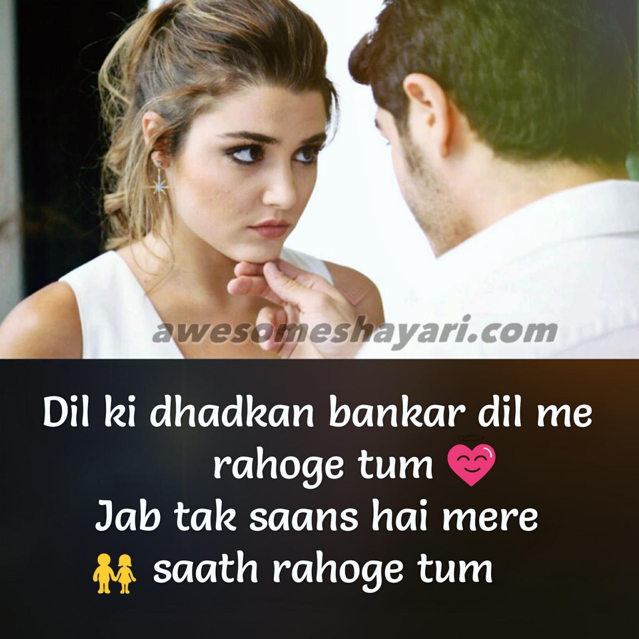 True Love Shayari Images For Whatsapp Dp