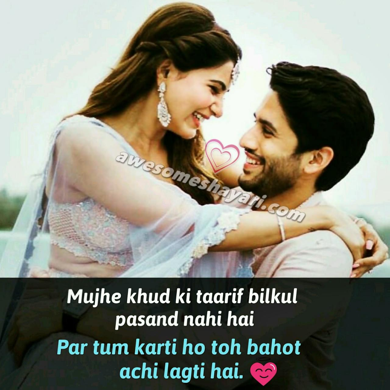 Romantic Love Shayari Awesome Shayari New Love Shayari