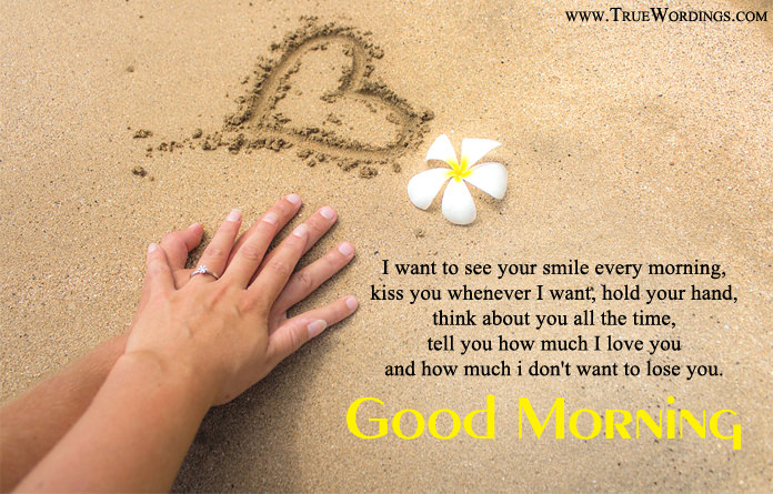 Romantic Good Morning Love You Quotes Sweet Good Morning Sayings
