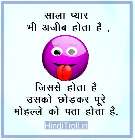 Pyaar Bhi Ajeeba Hai Love Hindi Quotes Funny Picture Funny Love Hindi Comment