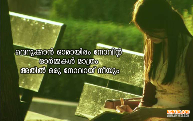 Lost Love Malayalam Lines Sad Quotes