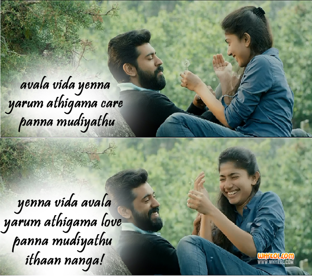 Tamil Love Quotes With Premam Movie Images