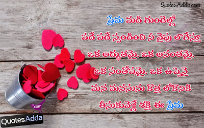 Love Friendship Sad Funny Shayaris