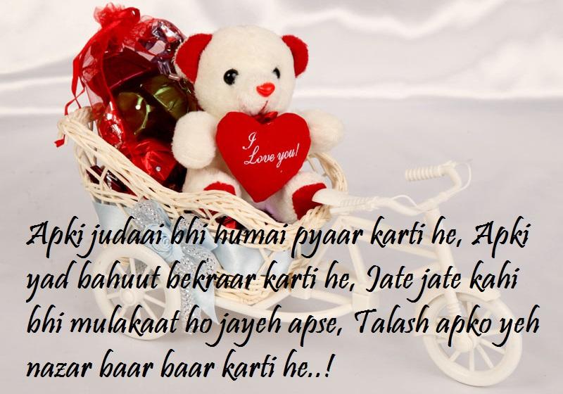 Valentines Day Wishes For Husband Boyfriend
