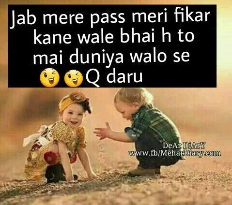 Sister And Brother Love Quotes In Urdu Best Urdu Poetry Pics And Quotes P Os Quotes For Sister Pinterest Urdu Poetry Qoutes And Dil Se
