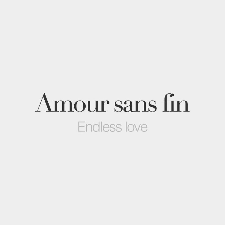 Amour Sans Fin Masculine Word Endless Love A Mu Ca  Sa