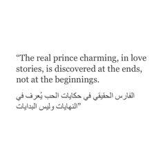 Arabic Translation  C B English Love Quotesarabic