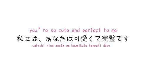 Kawaii Love Quotes Google Search  C B Japanese Wordsjapanese