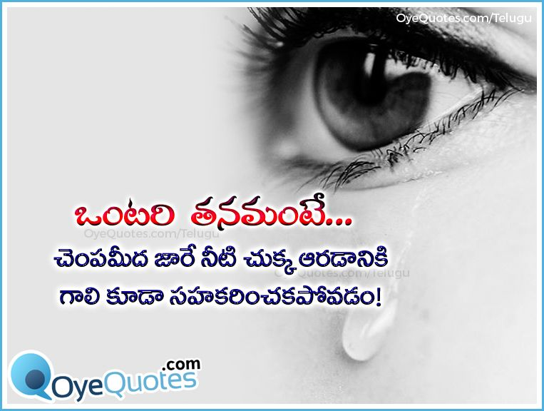 Nice Love Quotes Sad Love Feeling Images