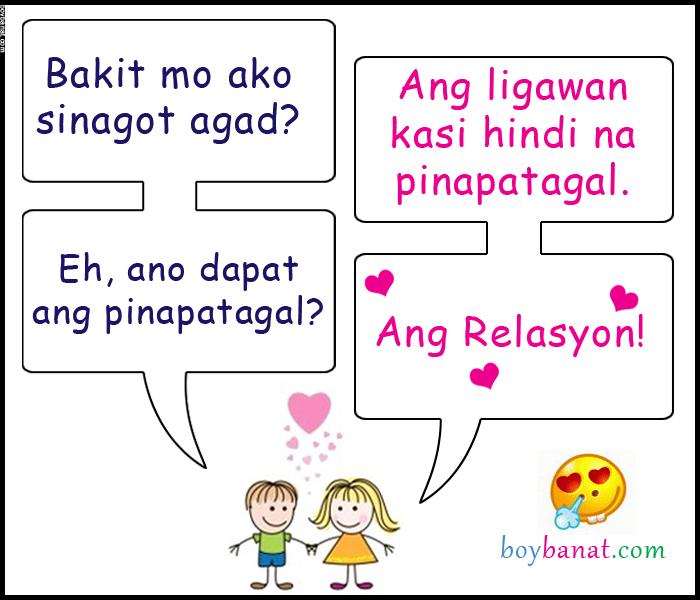 Boy Banat With Girl Banat Pamatay Na Banat And Pick Up Lines