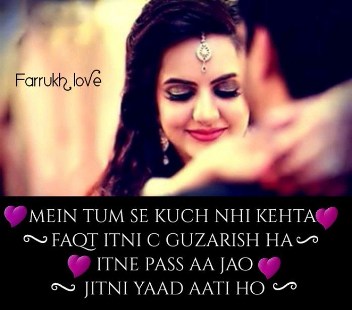 Hindi Love Shayari  E D A Couple Quoteslove Quotesromantic