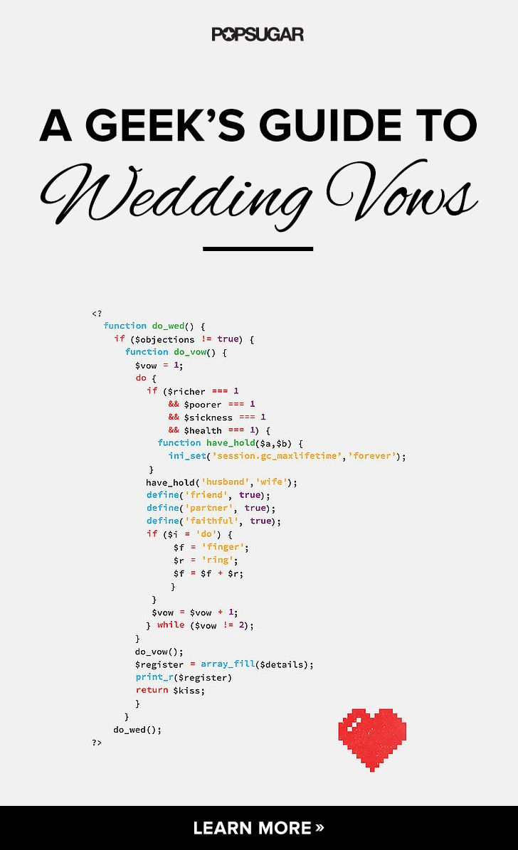 Nerdy Love Quotes For Wedding   Hover Me