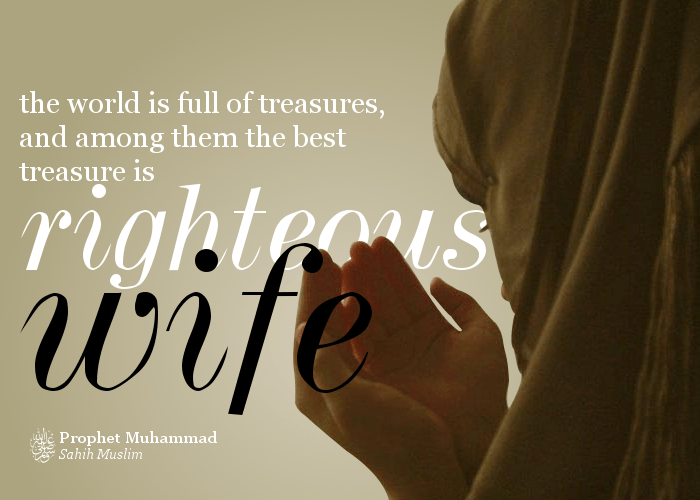 Islamic Love Quotes For Wife Islamic Ways To Express Love For Wife