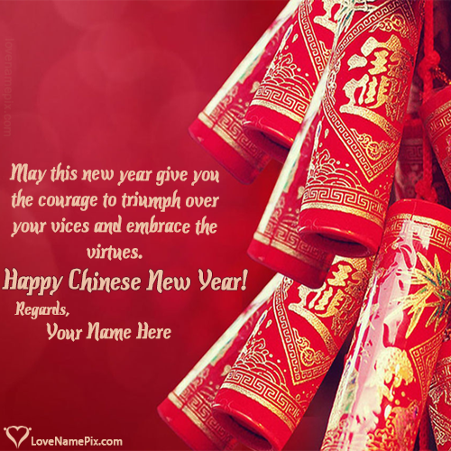 Chinese New Year Greetings Quotes Images With Name