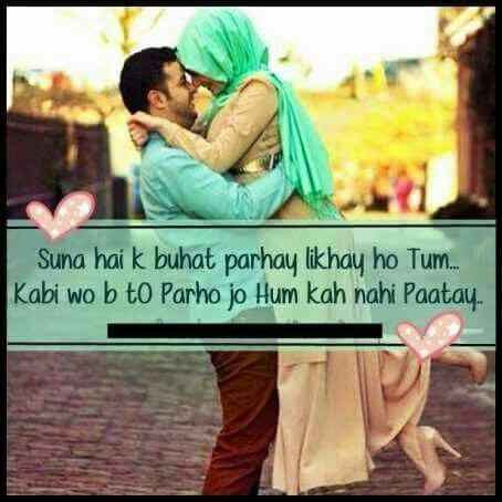Sweet Couple Love Quotes For Him Her