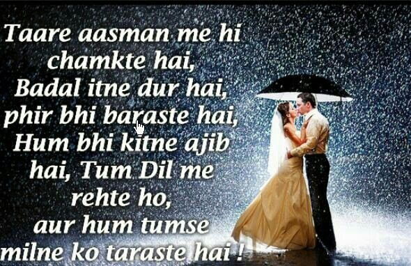 Crush Quotes Hindi Quotes Amor Quotes My Crush Quotes In Love Quotes
