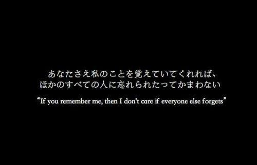 Korean Quotes Words Quotes Sad Quotes Japanese Quotes Romance Quotes Depressing Quotes Favorite Quotes Romantic Dates Relationship Love Quotes