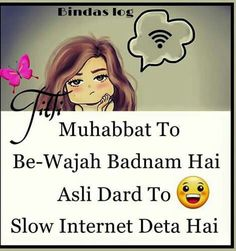 Sayings Funny Girlspunjabi Quoteshindi