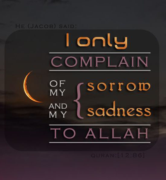 Daily Islamic Quotes