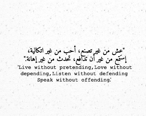 Discovered By  D A D B D  D A D A Find Images Ands On We Heart It The App To Islamic Quotesarabic