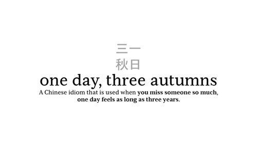 Most Popular Tags For This Image Include Chinese Love Autumn Quote And
