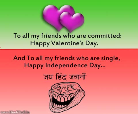 Funny Valentine Quotes In Hindi Hardfunny Love Quotes Hindi The  Best Funny Valentines Day Poems Ideas On Pinterest Funny Valentines Day Pictures