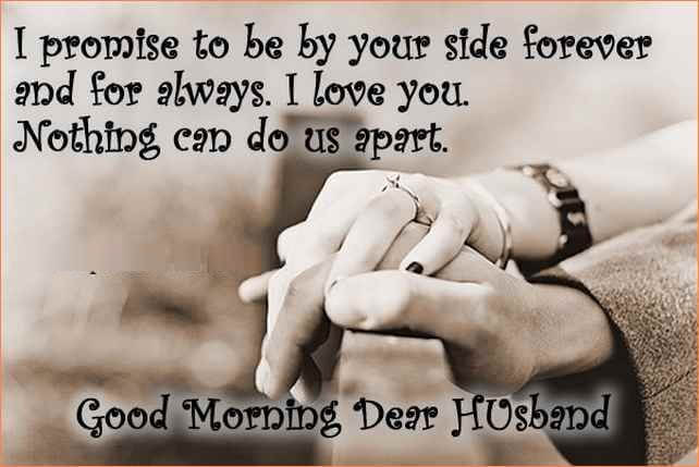 Good Morning Love Quotes For My Boyfriend